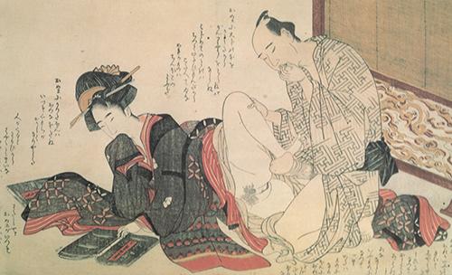 NISHIKIE no.313 勝川春章 浮世...